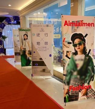 艾米艾门20冬季&21春季订货(四川站)圆满成功!