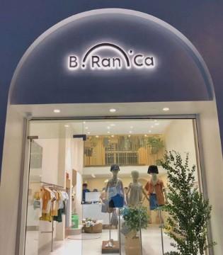 坚守当下 展望明天 Mr.BRANCA湖南岳阳店正式开业