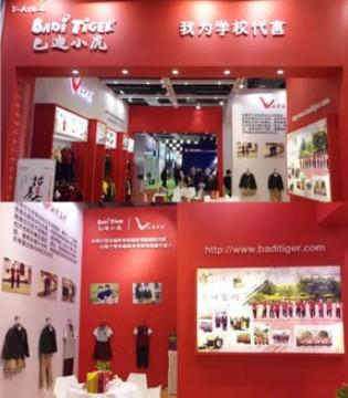 巴迪小虎参与2020上海国际校服・园服展览会