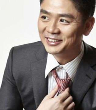 刘强东卸任太原吉行客物流有限公司总经理一职