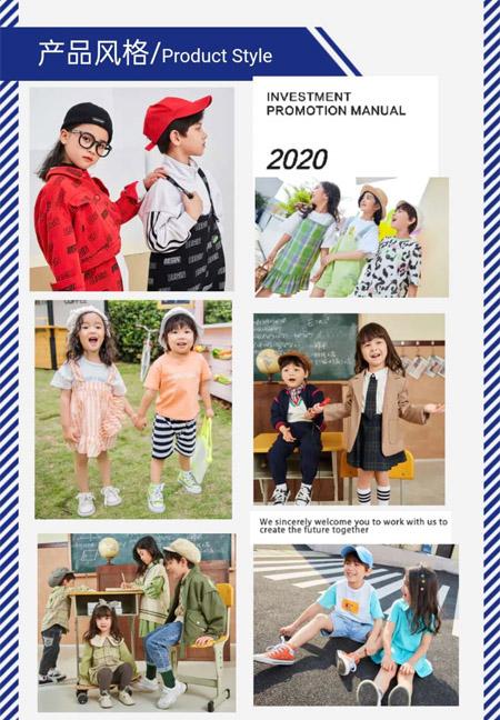 田果果2020湖南分公司新零售财富宝典等你来看