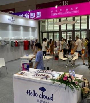 hello cloud亮相2020深圳首届针博会