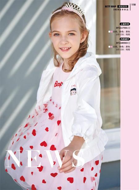 恭祝昆山史努比、Hello Kitty、Betty Boop童品店开业!