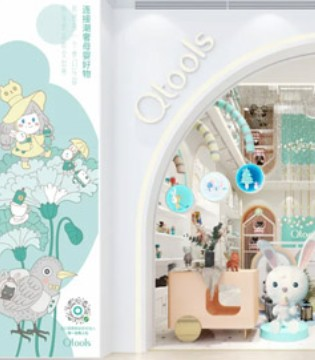 Qtools龙湖北京长楹天街店开业 你要的全世界 在这里!