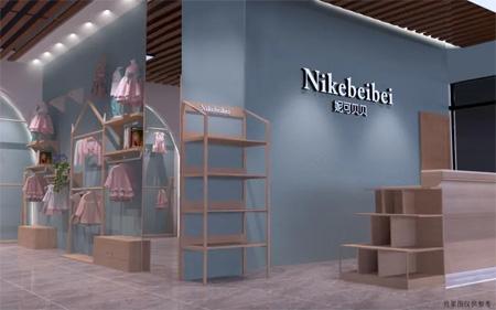 """NIKEBEIBE 2020冬季""""传承文明""""新品发布会圆满结束"""