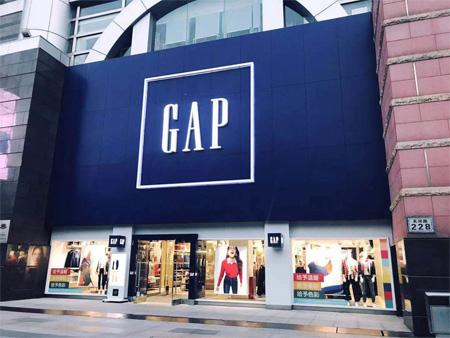 """Gap将重回正轨  携手""""侃爷""""推出Yeezy大众服装线"""
