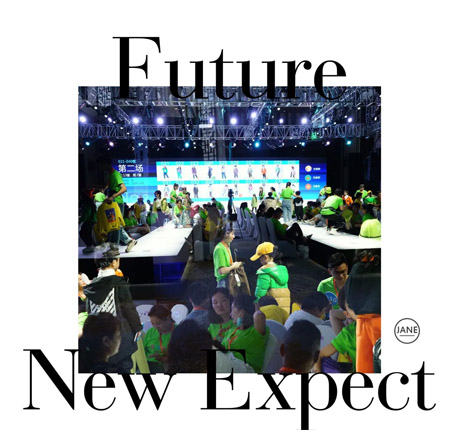 温琪可可未来可期 2020年冬年春装新品发布会完美收官