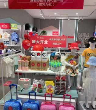 红蜻蜓kids 浙江诸暨万达店 昆山吾悦店盛大开业