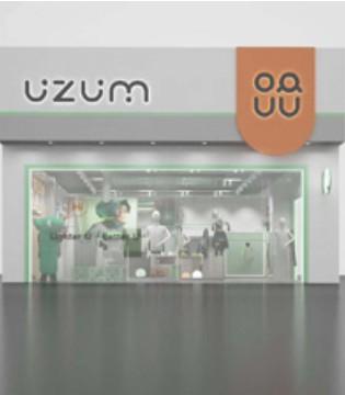 花开半夏 遇见UZUM 恭喜UZUM签约贵州红果专卖店
