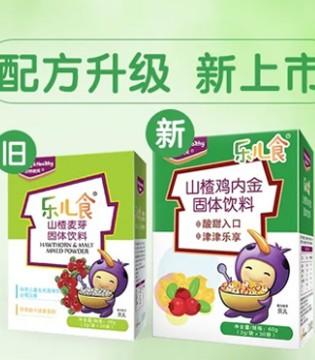 贝特晓芙:夏季小儿食欲差的常见原因及处理