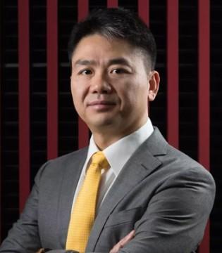 刘强东卸任京东广汉信成贸易有限公司经理一职