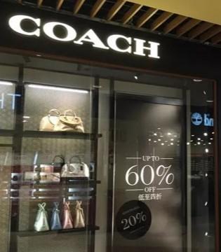 """中国市场成为""""香饽饽"""" 奢侈品Coach抓紧机遇"""