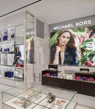 美国奢侈品集团Capri业绩持续低迷 销售大跌
