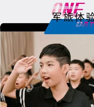勇敢真男孩第六季VS闪耀女孩首季 中国・丰城集结赛