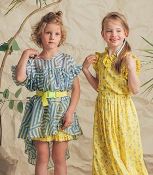 Paade Mode 的夏季连衣裙 邂逅自由烂漫少女
