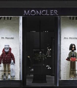 意大利奢侈品牌Moncler发展强劲 获4亿欧元信用额度