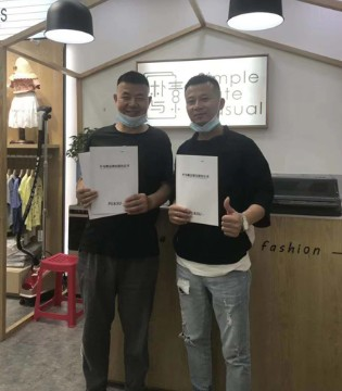 加盟捷报 热烈祝贺朴与素湖北公安店签约成功