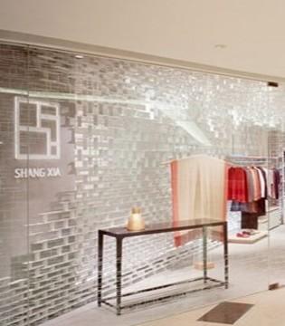 蓄势待发的中国奢侈品上下品牌 接连开店