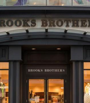 敌不过疫情 美国服饰巨头Brooks Brothers申请破产