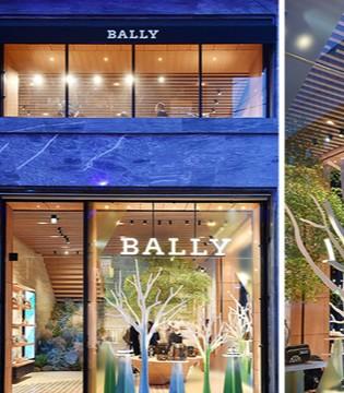 历史悠久的瑞士奢侈品牌Bally 业绩显著下滑