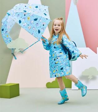 gb好孩子:雨季不怕 乘风破浪的宝宝来啦!