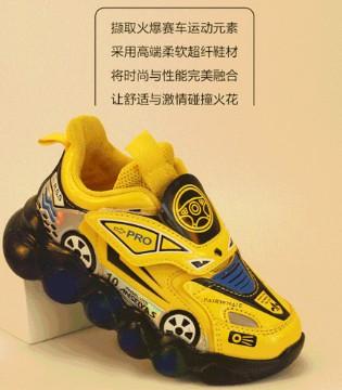 6+1童鞋新品 你就是那个追风的少年