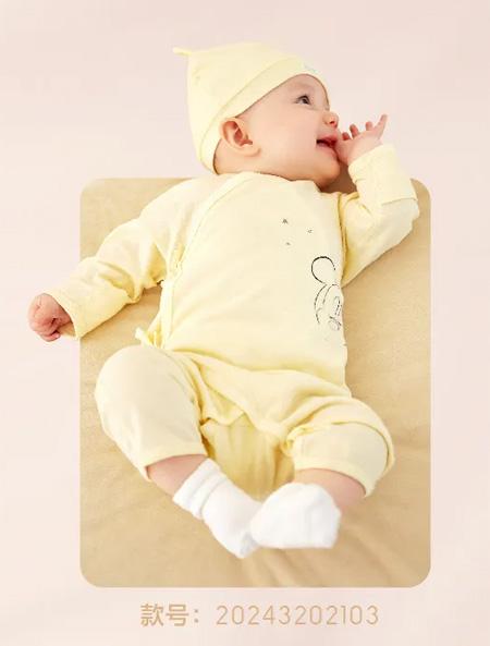 Bala Baby:准备就绪 迎接新生命!