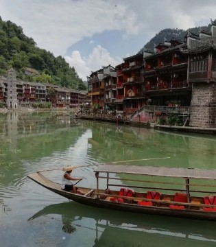 旅游篇 感受历史名城的文化古迹 寻找年代气息