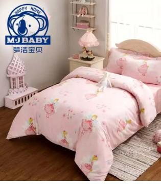夏季即将结束 宝宝的床上用品也该换了