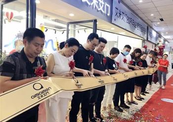 艾米艾门 · 2020冬&2021春季订货(郑州站)圆满成功!