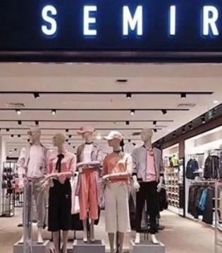 后续 森马服饰剥离童装集团Kidiliz 继续拓展海外市场