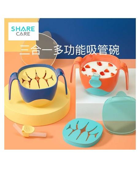 sharecare三合一吸管辅食碗套装宝宝吸盘餐盘防摔餐碗儿童吃饭喝汤餐具