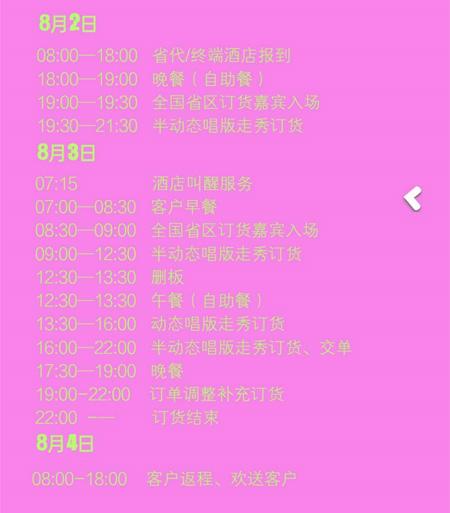 上裔STONE MILL2021春夏新品发布会 诚邀莅临