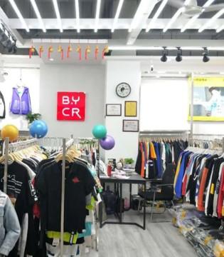 B.YCR新店开业 走进有你的每个城市