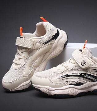 七波辉运动鞋 给孩子带来健康与舒适