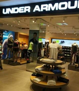 国际运动品牌安德玛 销售额净亏损至10倍