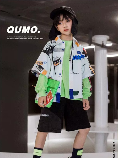 曲沫QUMO 2021春夏向光而行 未来可期