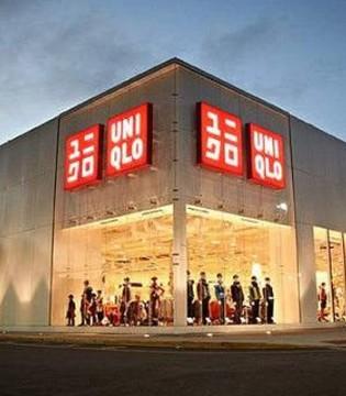 市场回暖 优衣库再开19家新店 同期开业