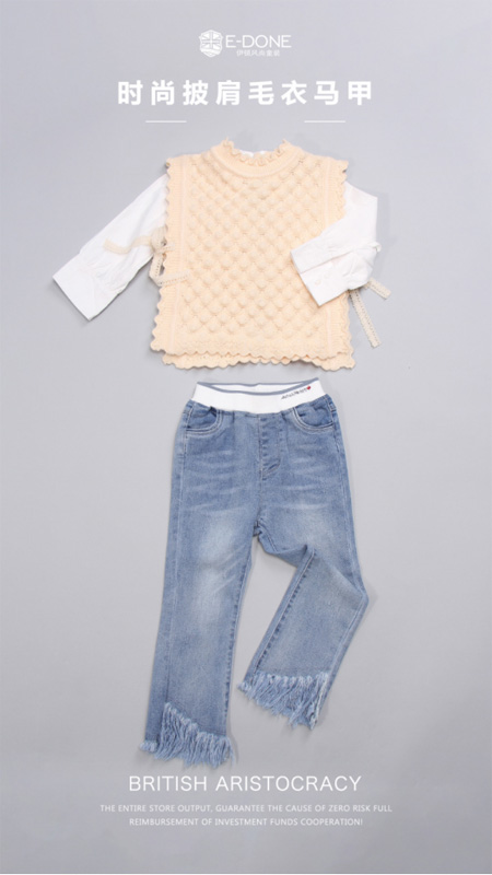 什么童装品牌值得信赖?不如加盟伊顿风尚童装