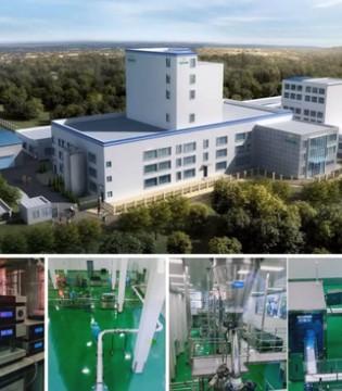 羚滋羊奶工厂获评陕西省2020年首批绿色工厂