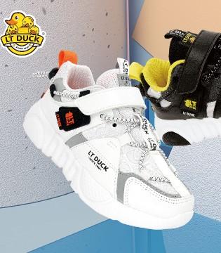 小黃鴨LT DUCK童鞋 是孩子的好選擇