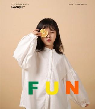Soonyu极简穿搭 探索纯净的时尚生活方式