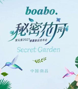 boabo�����2021春夏新品�l布�� 花�@里的故事等你探索