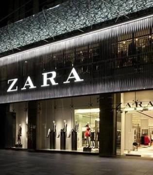 Zara母公司Iniditex集�F �⒗^�m加持�上投�Y