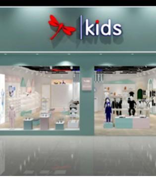 恭贺重庆德派儿童与品牌童装网达成战略合作