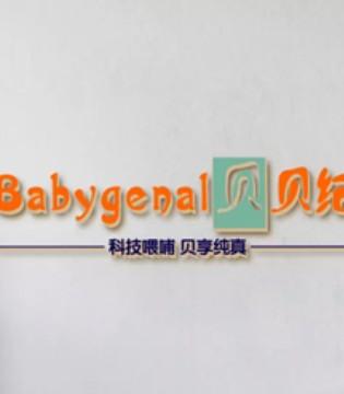 这是一款有灵魂的洗脸巾 为了宝贝 他创立了婴童品牌
