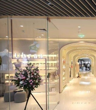 国内内衣品牌Ubras 数亿元的B+轮融资已完成