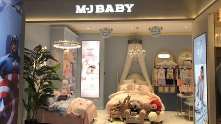 热烈庆祝梦洁宝贝西安赛格店顺利开业
