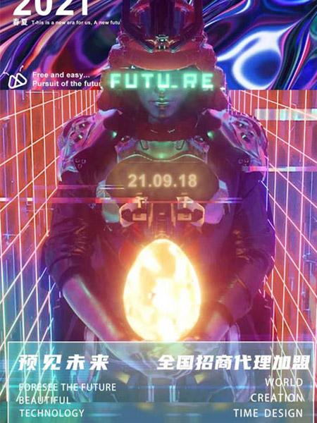 預見未來We11 Studio2021/SS發布會即將驚艷亮相