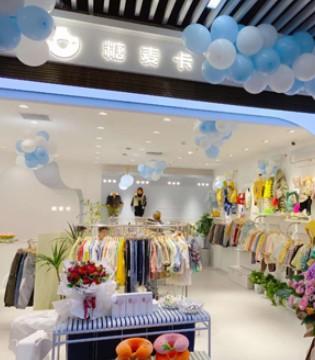 糖麦卡河南郑州全新形象来临 好品牌才有好未来